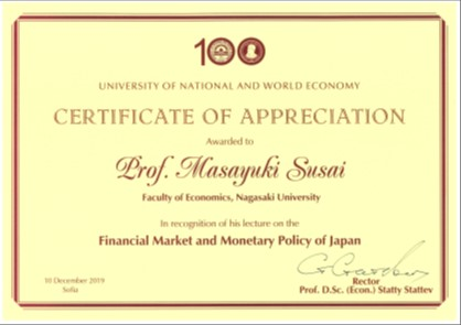 Certificate of appreciation by Rector of University of National and World Economy