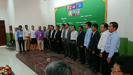 Opening of the mini-symposium