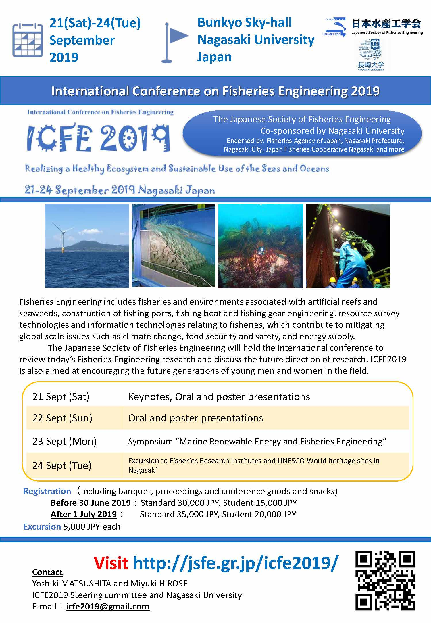 International Conference on Fisheries Engineering 2019