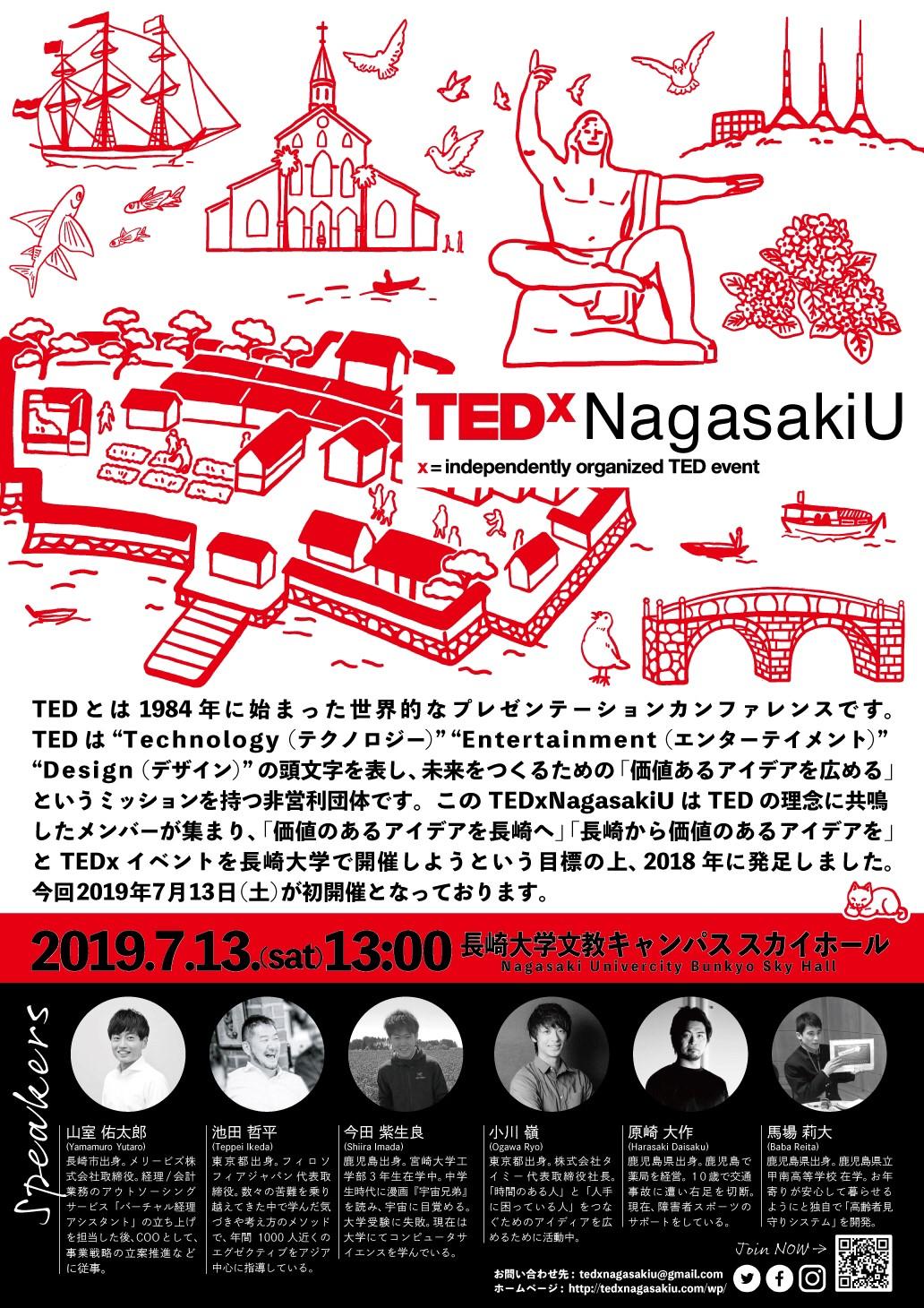 TED×NagasakiU2019