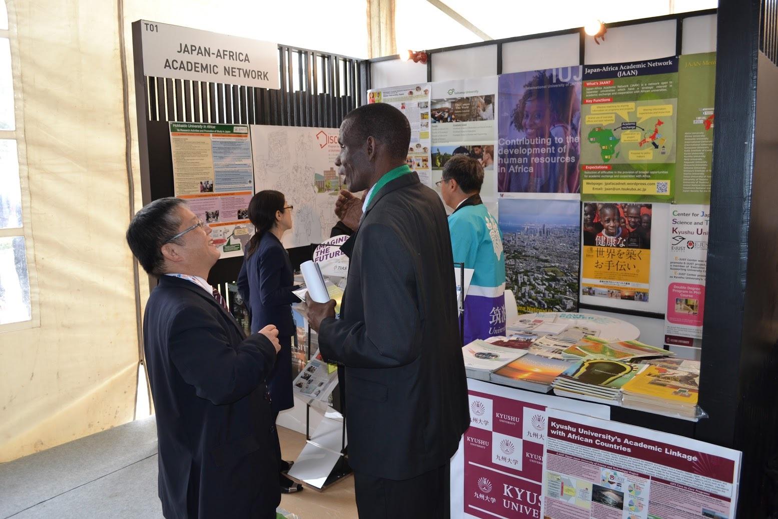 前回TICAD(TICAD6/ケニア・ナイロビで開催)本会議の様子
