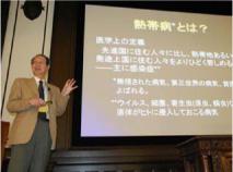 特別講演会で講演する 青木熱帯医学研究所教授