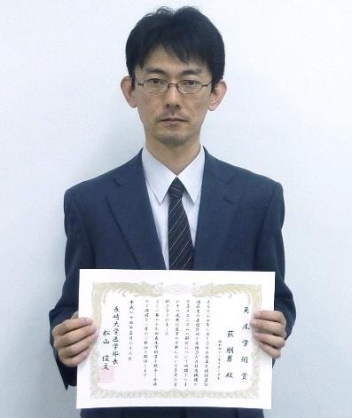 萩 朋男准教授