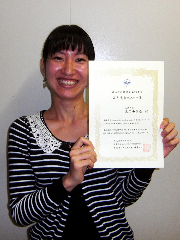 薬学部薬品分析化学研究室の上門由梨奈さん(薬学部薬学科6年)