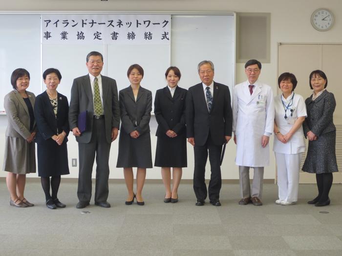 アイランドナースネットワーク事業協定書締結式(五島中央病院)