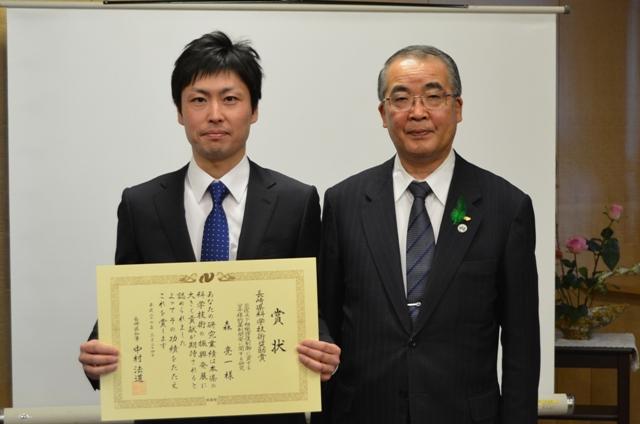 森講師と中村知事