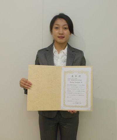 Zhang Tiantianさん