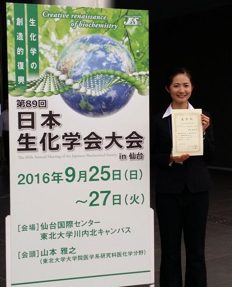 医歯薬学総合研究科生命薬科学専攻博士前期課程1年生河野佑紀さん