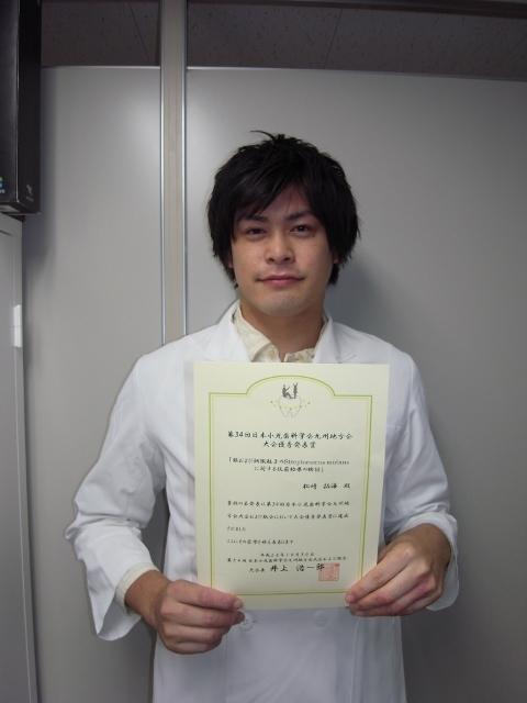 長崎大学歯学部5年生の松崎拓海君