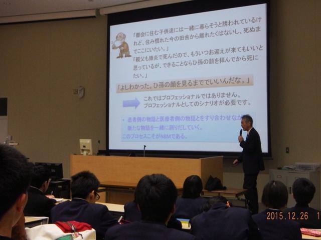 前田教授の講話