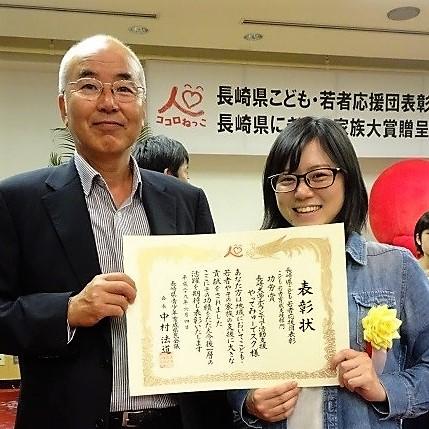 表彰状を受け取った西田デスクマネージャーと灘さん