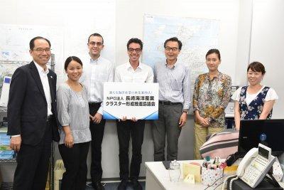 長崎海洋産業クラスター形成推進協議会での集合写真