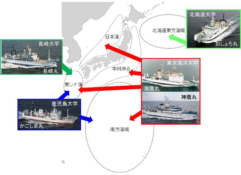 図 調査海域及び観測練習船