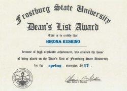 米国フロストバーグ州立大学 Dean's List