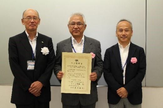 授賞式に出席した松田浩センター長と中村聖三副センター長