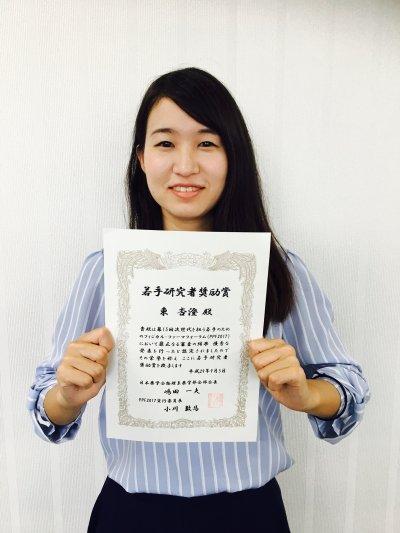 生命薬科学専攻 博士前期課程 東  杏澄さん