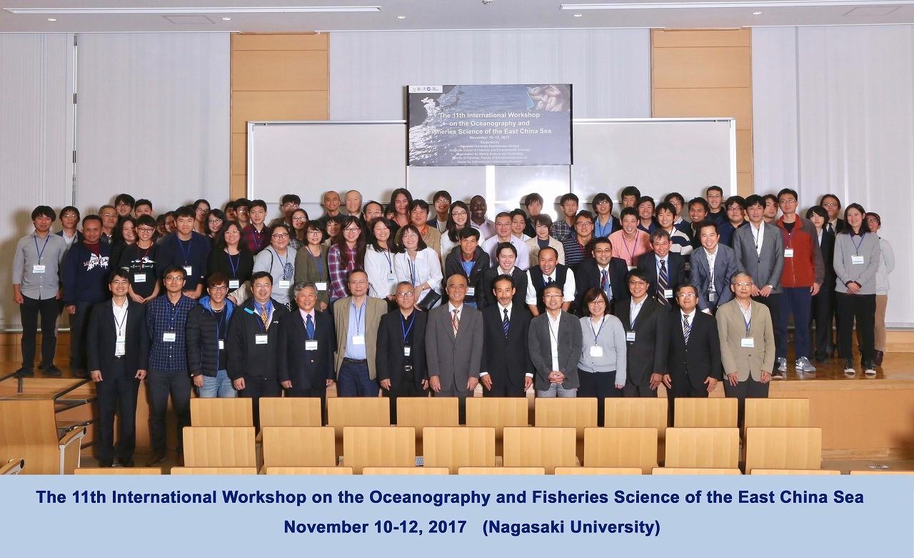 第11回東シナ海の海洋・水産科学に関する国際ワークショップ