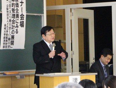 講演1を行う秋本英樹氏