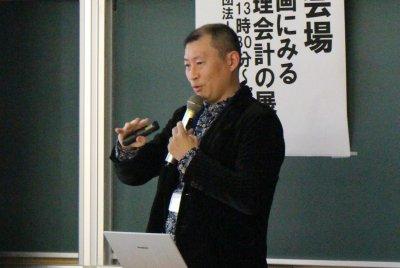 講演3を行う吉田栄介氏