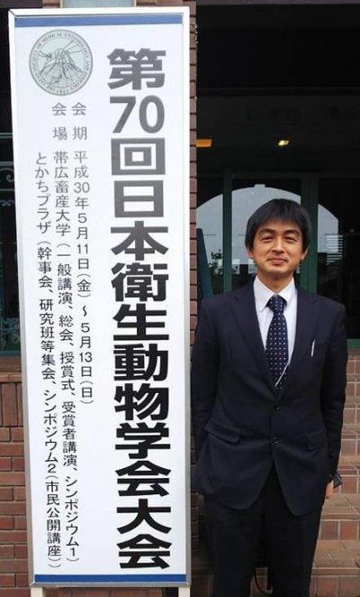 教育学部数理情報講座大庭伸也准教授