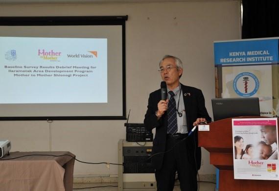Mother to Mother SHIONOGI Project ベースライン調査結果報告会での 河野学長のスピーチ
