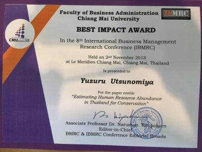 経済学部の宇都宮准教授がbest impact awardを受賞しました 長崎大学