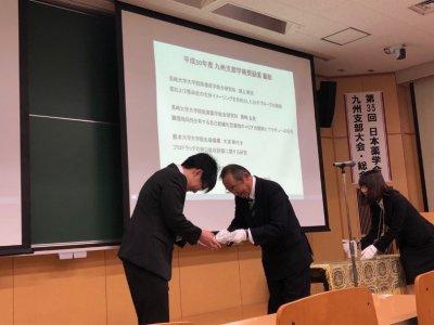�K�ア 友亮助教、日本薬学会九州支部 学術奨励賞を受賞