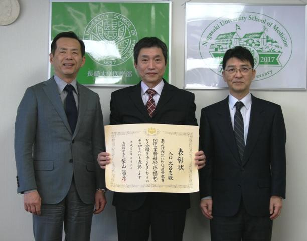 左から:永安医学部長,入口技術職員,肉眼解剖学弦本教授