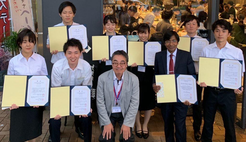 日本農芸化学会西日本支部授賞式の記念写真