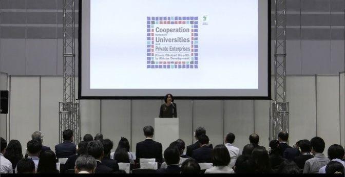 水鳥国連事務総長特別代表による基調スピーチ