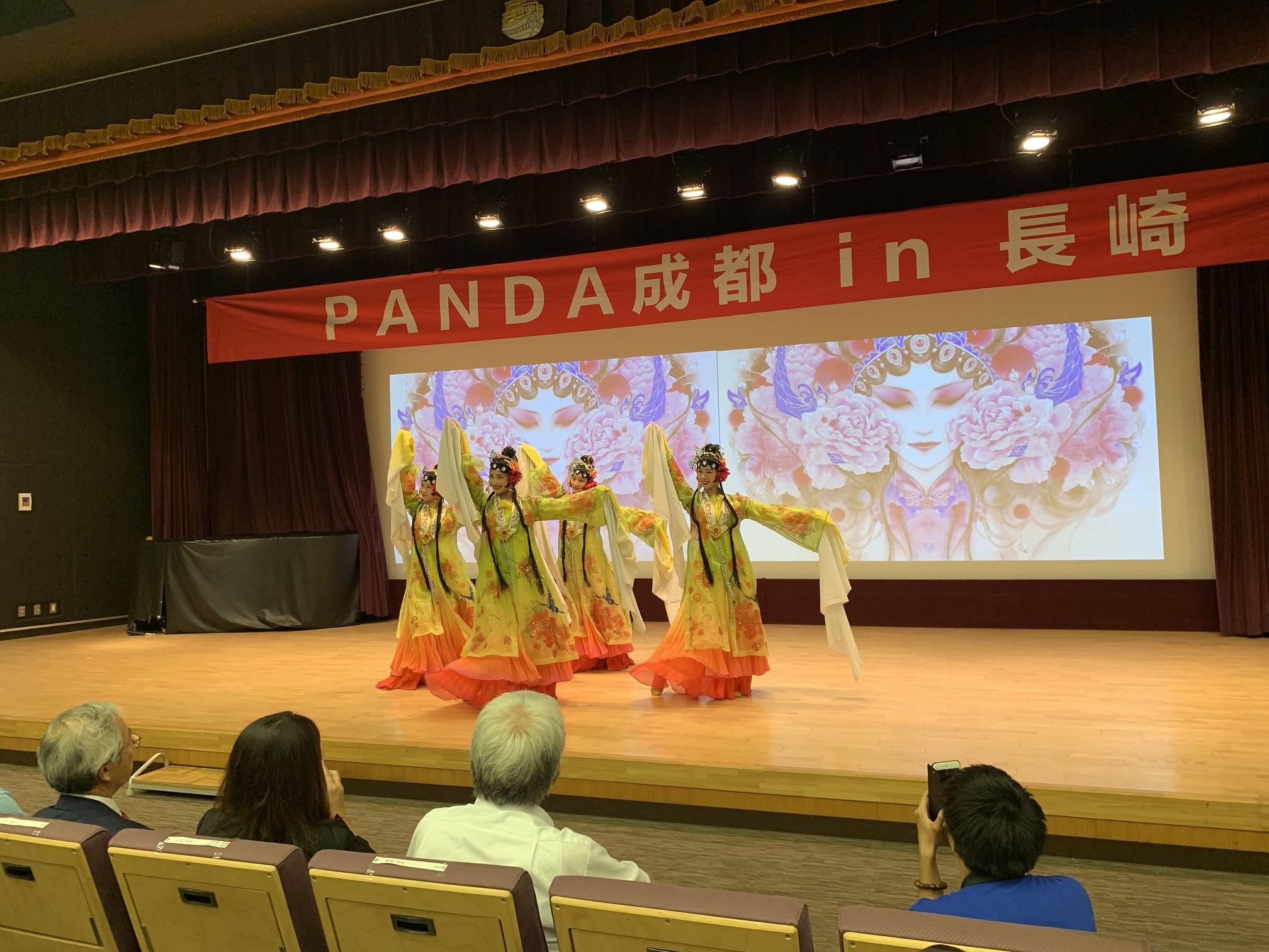 中国舞踊「祥雲瑞蓮」