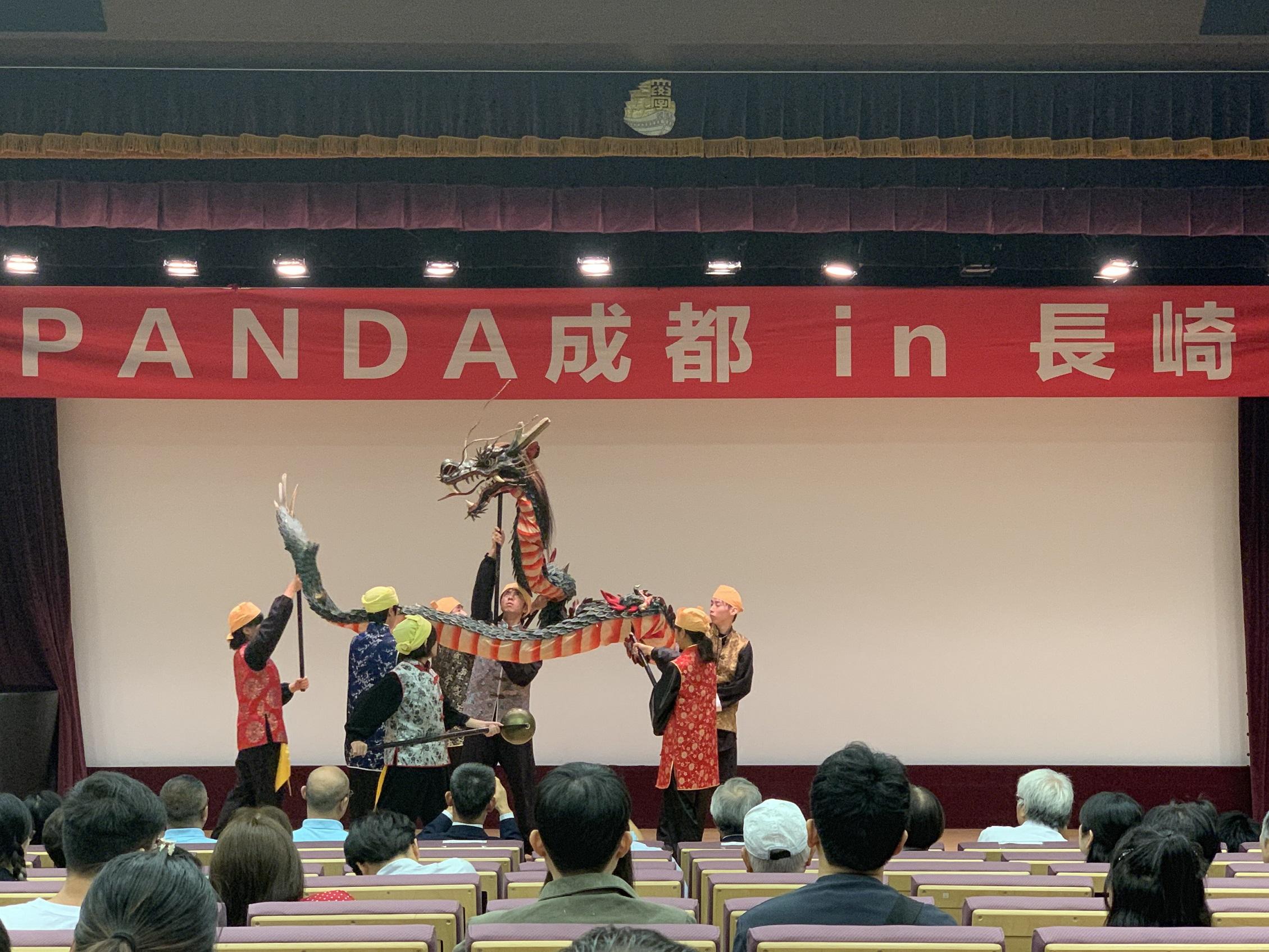 長崎大学全学龍踊部の演出