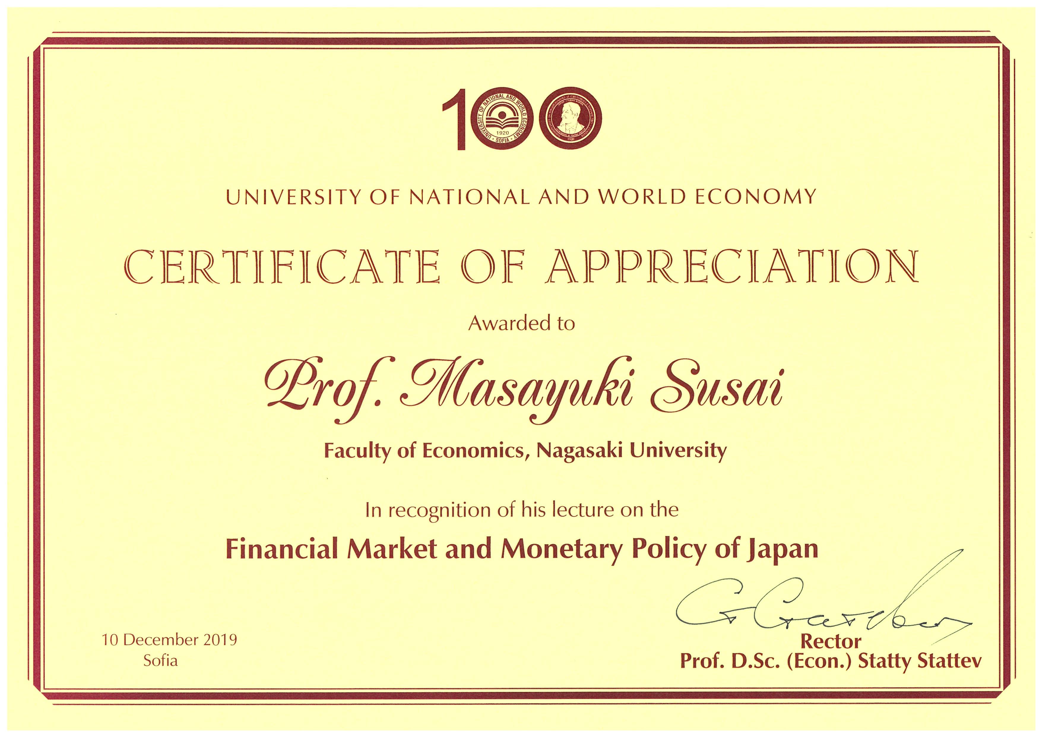国立ソフィア総合経済大学からの感謝状