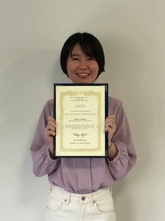 薬学部4年生 山田咲良さん (医薬品情報学分野)