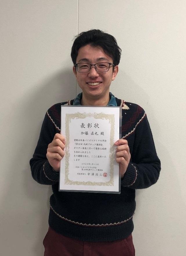 加藤直也さん(医薬品情報学分野)