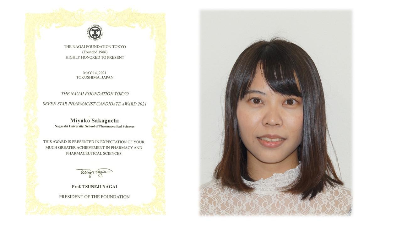 坂口 美也子さん(薬学部薬学科)