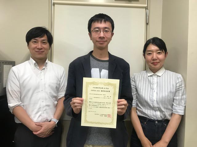 左から山本剛史准教授、大山将大さん、山吉麻子教授
