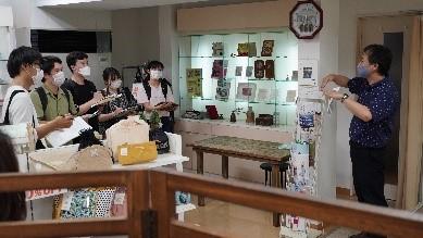 ミネ化粧品店