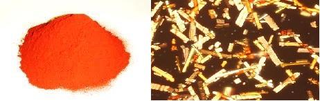 ピロロキノリンキノン二ナトリウム塩