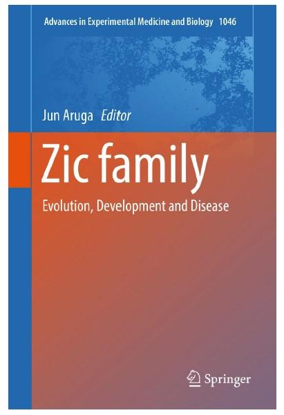 Zic family表紙
