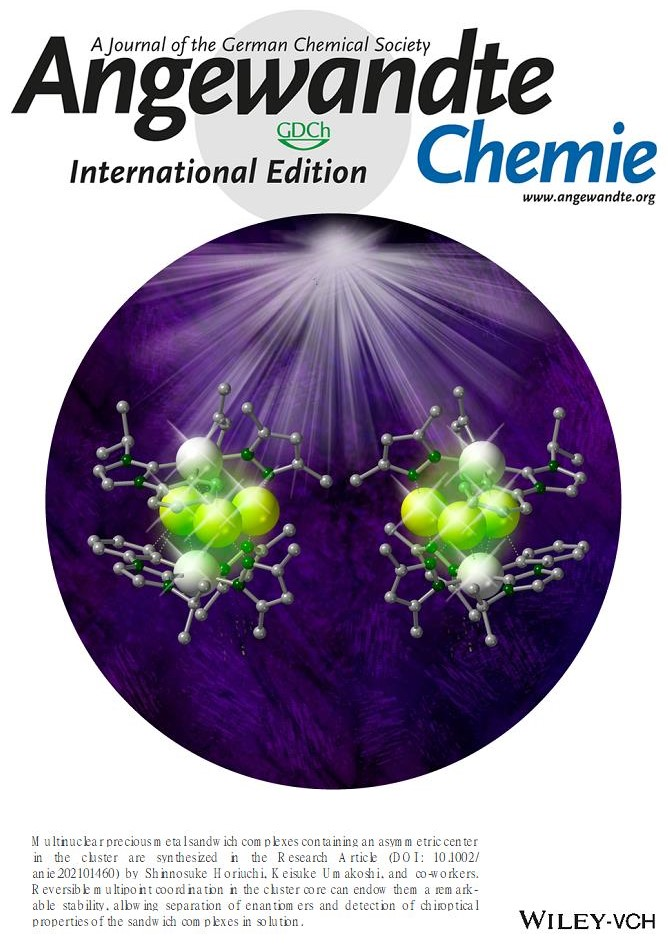 「Angewandte Chemie International Edition」誌