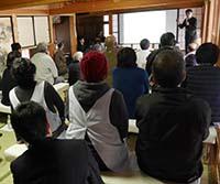 村民公開講座