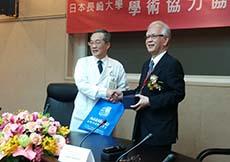 台北栄民総医院との学術連携協定締結