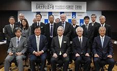 東日本国際大学との協定