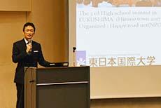 東日本国際大学 福迫副学長の講演